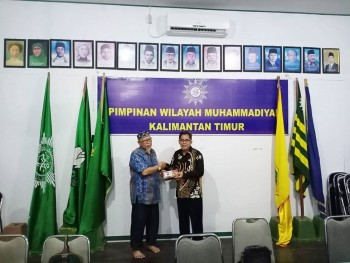 Rapat PW Muhammadiyah Kaltim, Persiapan Muktamar dan LIM IMM
